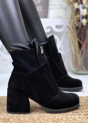 Натуральная замша эклюзивные люксовые замшевые осенние ботинки на грубом каблуке