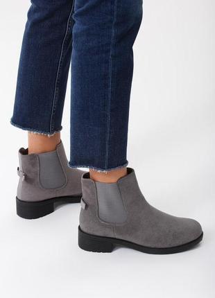 Новые демисезонные женские серые ботинки
