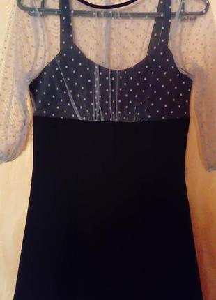 Модерне плаття.