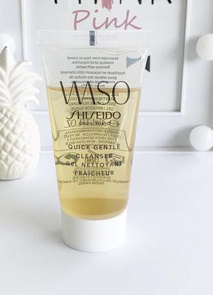 Мгновенно смягчающий очищающий гель shiseido waso quick gentle cleanser