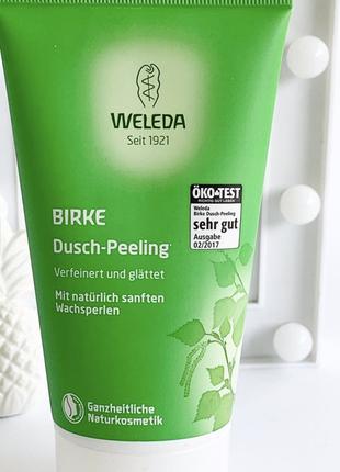Березовый гель-пилинг для душа weleda birken-dusch-peeling