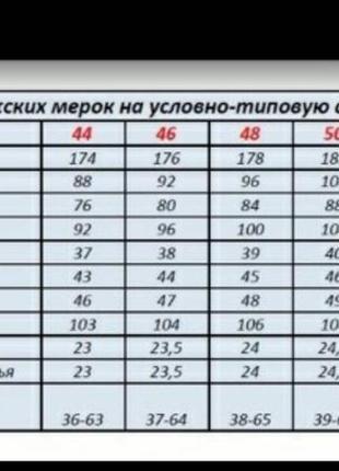 Костюм мужской спортивный ferrary теплый трехнить, мех капюшон штаны и кофта 44-56р2 фото