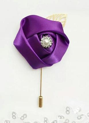 Бутоньерка брошь булавка шелковая роза фиолетовая