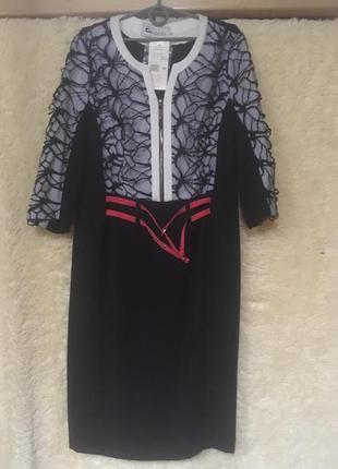 Классическое платье для настоящей леди