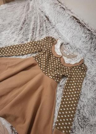 Найняшніше платтячко)
