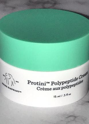 Протеиновый крем drunk elephant protini polypeptide cream