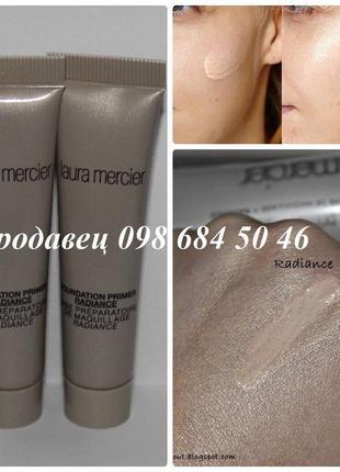 Laura mercier foundation primer radiance подсвечивающий праймер под макияж