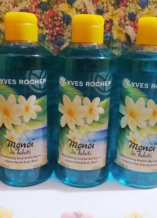 Великий розпродаж!!!гелі для душу тропічні monoi de tahiti 400 мл ив роше yves rocher
