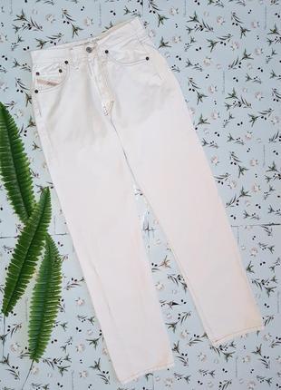 Стильные белые прямые джинсы олдскул с подворотом diesel оригинал, размер 42 - 44
