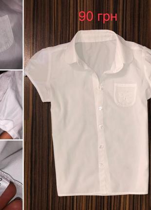 9-10 лет блуза на девочек