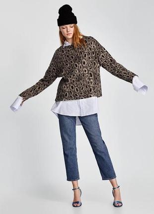 Мягкий свитер, свитшот, толстовка oversize с леопардовым принтом zara w&b collection