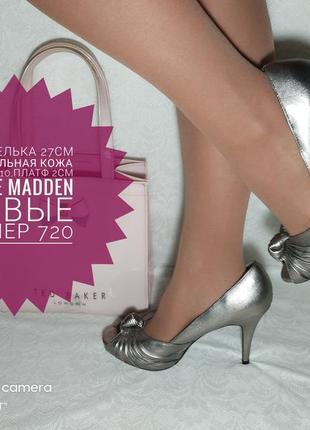 Кожаные серебряные туфли с открытым носком