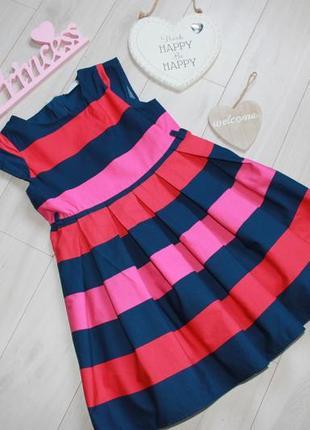 Платье в полосу яркое на 5 -6 лет matalan