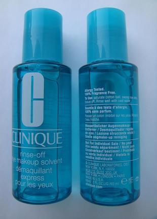 Средство для снятия макияжа с глаз clinique rinse-off.