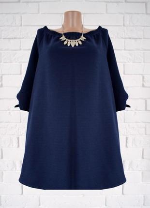 Модная блуза с горловиной лодочка на резинке george uk20 состояние новой