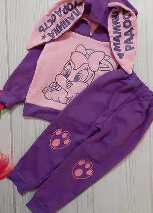 Стильный костюмчик для крошки