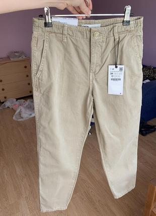 Новые бежевые джинсы zara2 фото