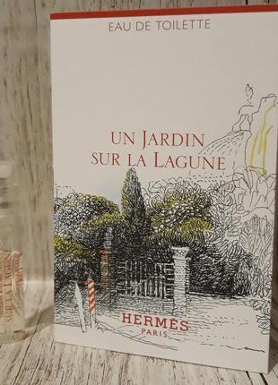 Hermes un jardin sur la lagune туалетная вода