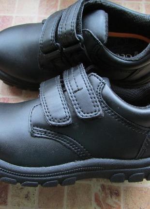 Туфли для мальчика george