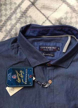 Новая мужская рубашка cotton & silk (с биркой)