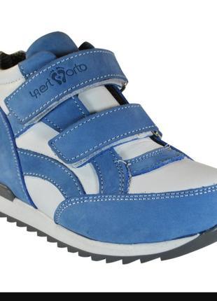 Ортопедические кроссовки ботинки кожа