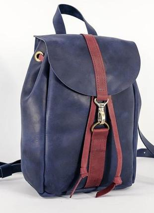 Кожа. ручная работа. кожаный рюкзак, рюкзачок синий