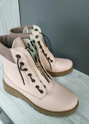 Ботинки натуральная кожа бежево пудровые на полиретановой подошве