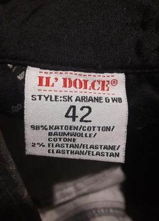 Стильная джинсовая юбка с пропиткой, которая немного переливается8 фото