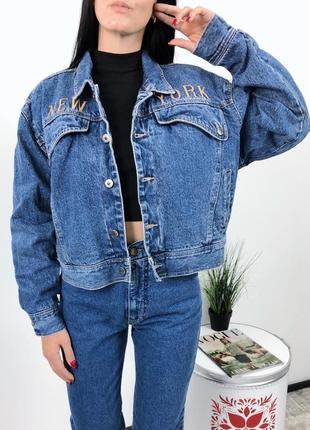 Джинсовка оверсайз винтаж джинсовый пиджак