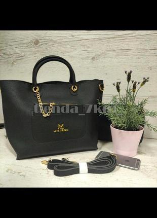 Женская сумка с косметичкой 3в1 с железными ручками  f-450 черная