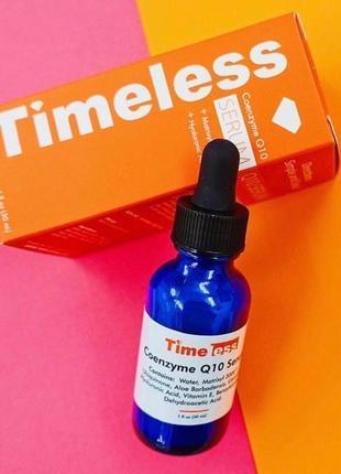 Сыворотка timeless q10
