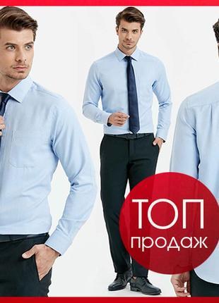 #розвантажуюсь мужская рубашка голубая lc waikiki в мелкую елочку с карманом на груди
