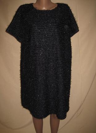 Красивое платье с люрексом river island р-р18