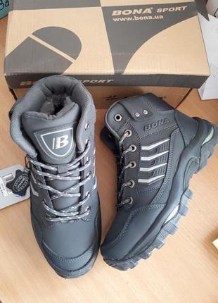 Зимние ботинки, кроссовки bona