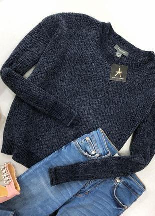 Бархатный синельный велюровый свитер atmosphere