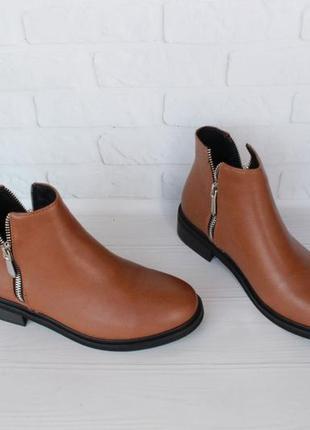 Демисезонные  коричневые, рыжие ботинки, ботильоны 38 размера на низком ходу
