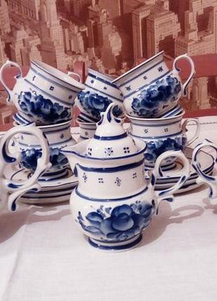 Сервиз чайный гжель 15 предметов