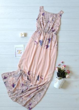 Ніжне пудрове максі плаття