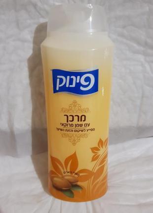 Кондиционер с аргановым маслом для поврежденных волос pinuk израиль 700 мл