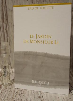 Hermes le jardin de monsieur li туалетная вода