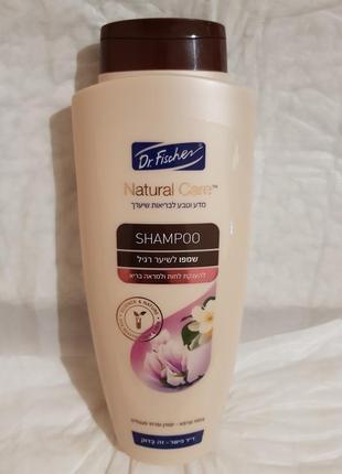Шампунь для нормальных волос жасмин и магнолия dr fischer израиль 700 мл1 фото