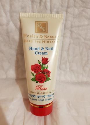 Лечебный крем для рук и ногтей роза health and beauty израиль 100 мл