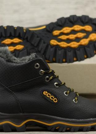 Зимние кожаные ботинки детские подростковые