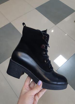 Кожанные зимние ботинки