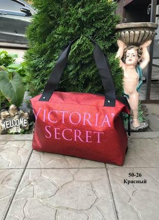 Новая яркая спортивная сумка