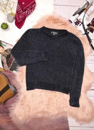 Красивый велюровый свитер матового дымчатого цвета