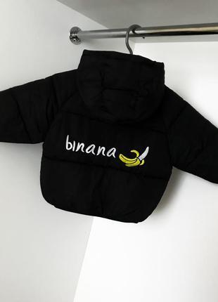 Демисезонная детская чёрная куртка малыша девочки мальчика с капюшоном сзади надпись банан