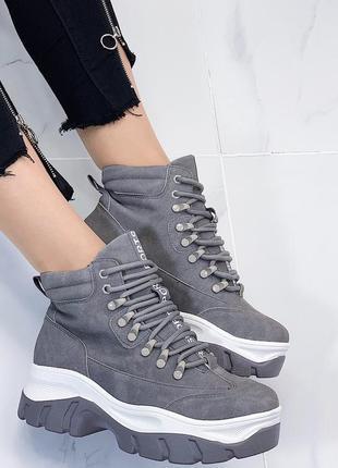 Новые шикарные женские серые осенние ботинки4 фото