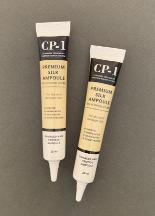 Сыворотка для волос esthetic house cp-1premium silk ampoule