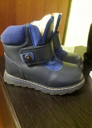 Зимние ботинки 26 размера
